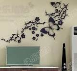tree Wall Decor Decal Sticker butterfly flower | review | Kaboodle